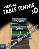 3D虚拟乒乓球