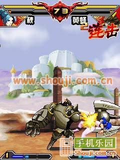 http://img.shouji.com.cn/upfiles/20110428/0693339410.jpg