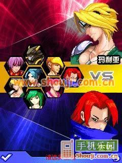 http://img.shouji.com.cn/upfiles/20110428/4978603975.jpg