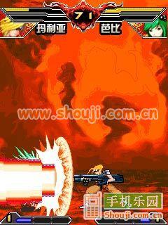 http://img.shouji.com.cn/upfiles/20110428/7437924007.jpg