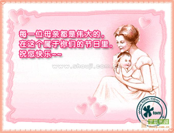 今日 你感恩了吗?母亲节感恩图片精选