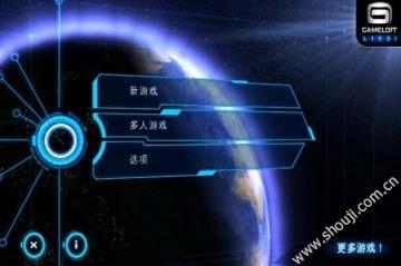 近地联盟先遣队 N.O.V.A. 2 v1.0.3截图