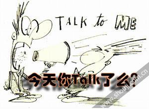 今天你Talk了么? 腾讯微信最新推出的Talk功能使用测评