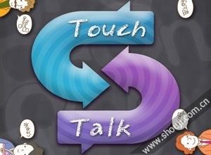 高效翻译小帮手——即时翻译 Touch Talk