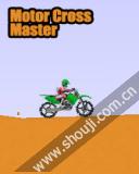 摩托越野大师 Motocross Masters 2.01(0)