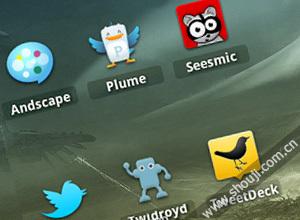 六款常用Android平台Twitter微博客户端