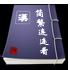 简繁汉字连连看 v1.0