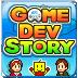 游戏发展国 Game Dev Story v1.0.7