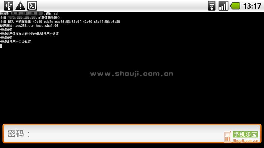 使用安卓手机上的shh软件ConnectBot管理您的Linux服务器