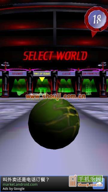 3D保龄球 HyperBowl v2.8截图