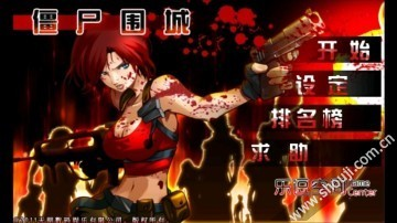 僵尸围城 Attack from the Dead v1.3截图