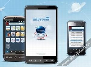 Android手机浏览器新贵——百度手机浏览器评测