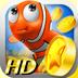 捕鱼达人 Fishing Joy v1.7