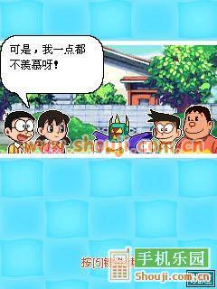 哆啦A梦大雄与铁人兵团图