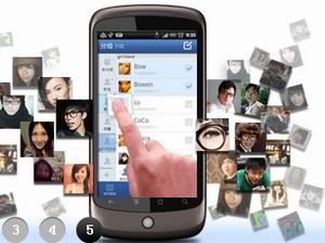 Android平台优秀门户网站软件系列合辑——3G门户篇