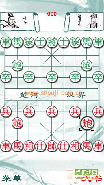 中国象棋大师ii-极限智能图片