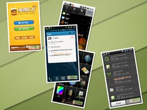本周Android精品软件推荐(10.11-10.17)