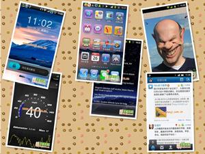 本周Android精品软件推荐(10.18-10.23)