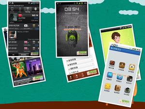 本周Android精品软件推荐(10.31-11.06)