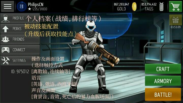 狙击手之战Flat Army界面中文翻译汇总