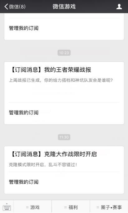 王者荣耀6月6日更新内容大全  6.6孙悟空重做技能和英雄平衡调整详解