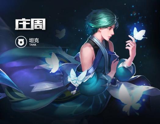 王者荣耀6月8日全服更新内容大全  6.8庄周、雅典娜技能bug修复详细介绍