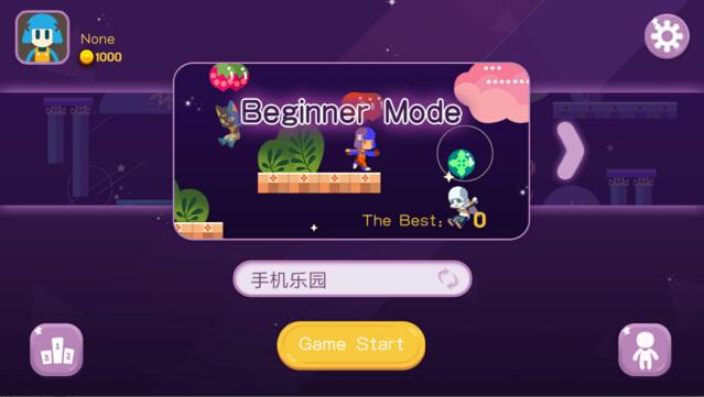 《气球大战.io》评测    童年的回忆必须上手玩一把了
