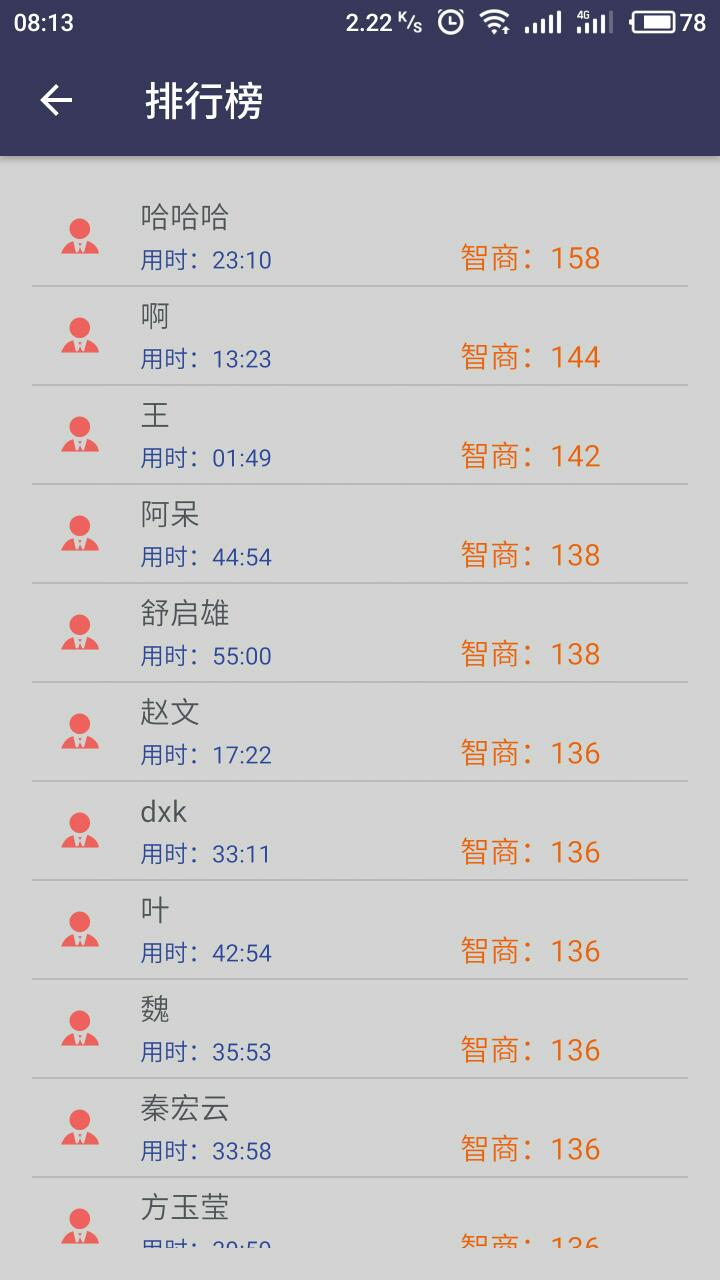 Android每周精品软件推荐(2017.6.9-2017.6.14)图片12