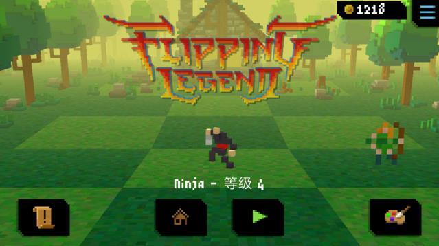 《弹跳传奇》游戏介绍   全新的像素跑酷动作手游