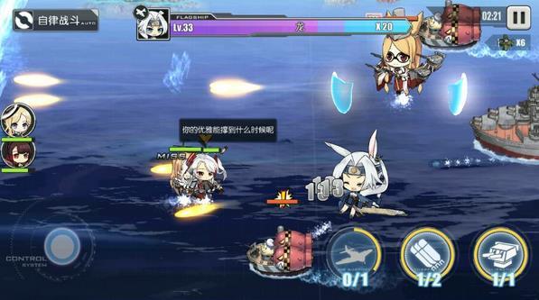 碧蓝航线战列舰瞄准打法技巧攻略  战列舰怎么总是打不准