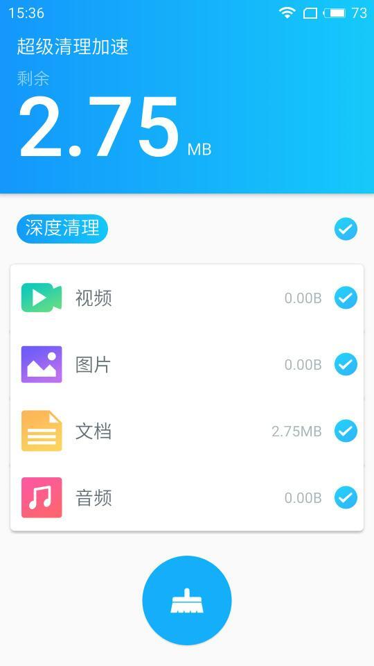 Android每周精品软件推荐(2017.6.15-2017.6.21)图片12