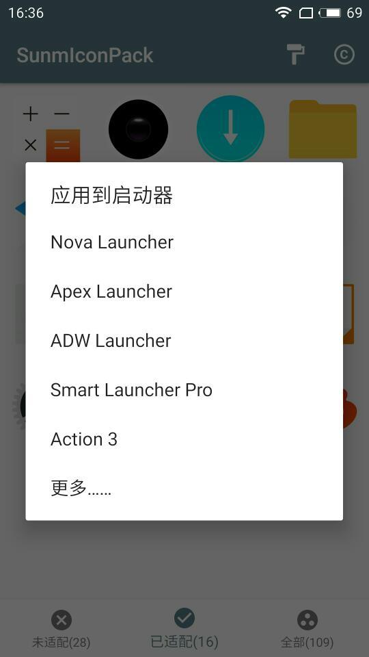 Android每周精品软件推荐(2017.6.15-2017.6.21)图片14