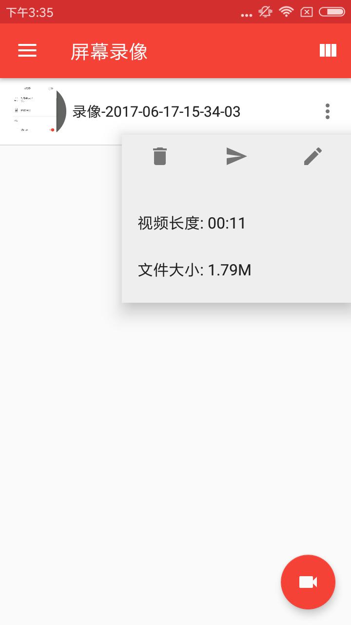 Android每周精品软件推荐(2017.6.15-2017.6.21)图片10
