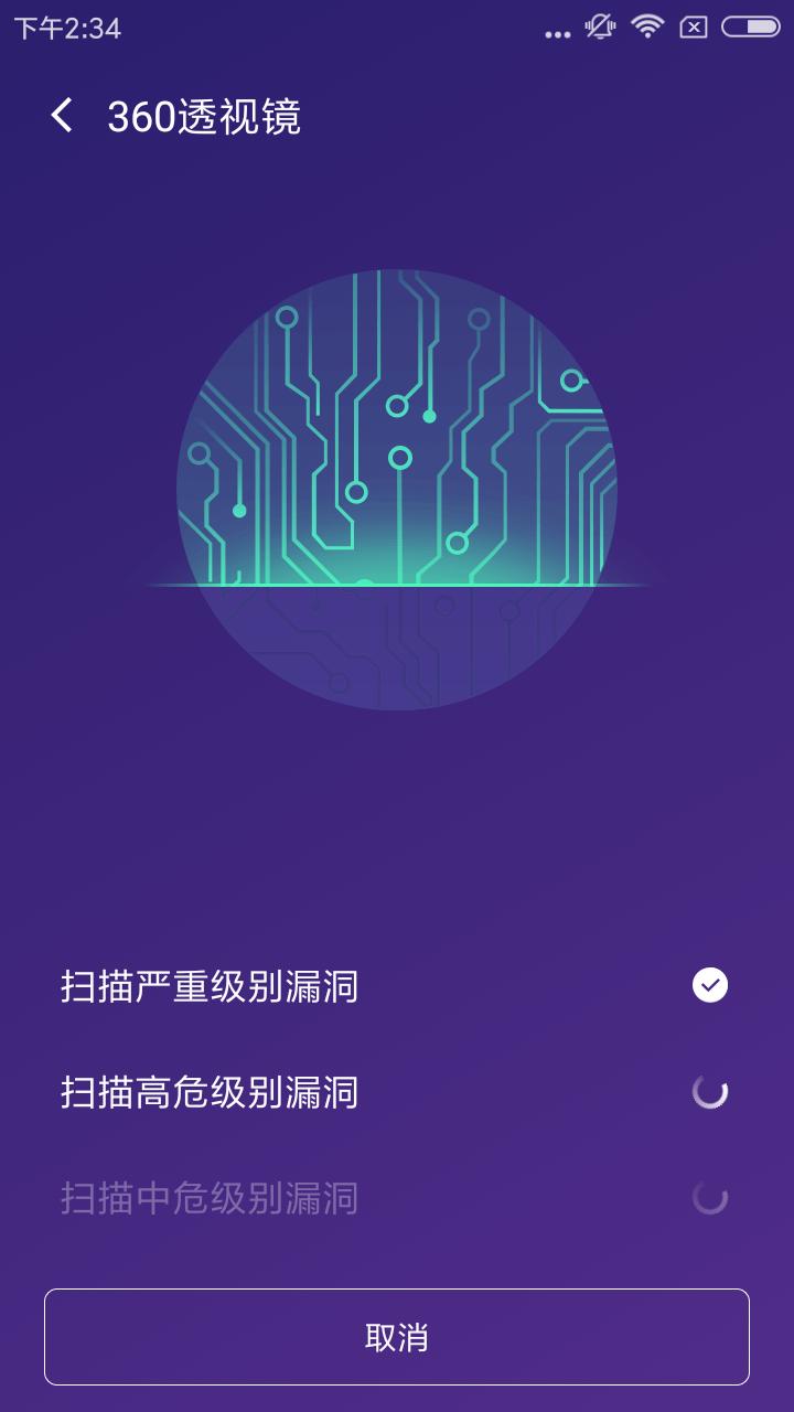 Android每周精品软件推荐(2017.6.15-2017.6.21)图片19