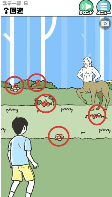 神回避6攻略  第6关通关方法图文分享