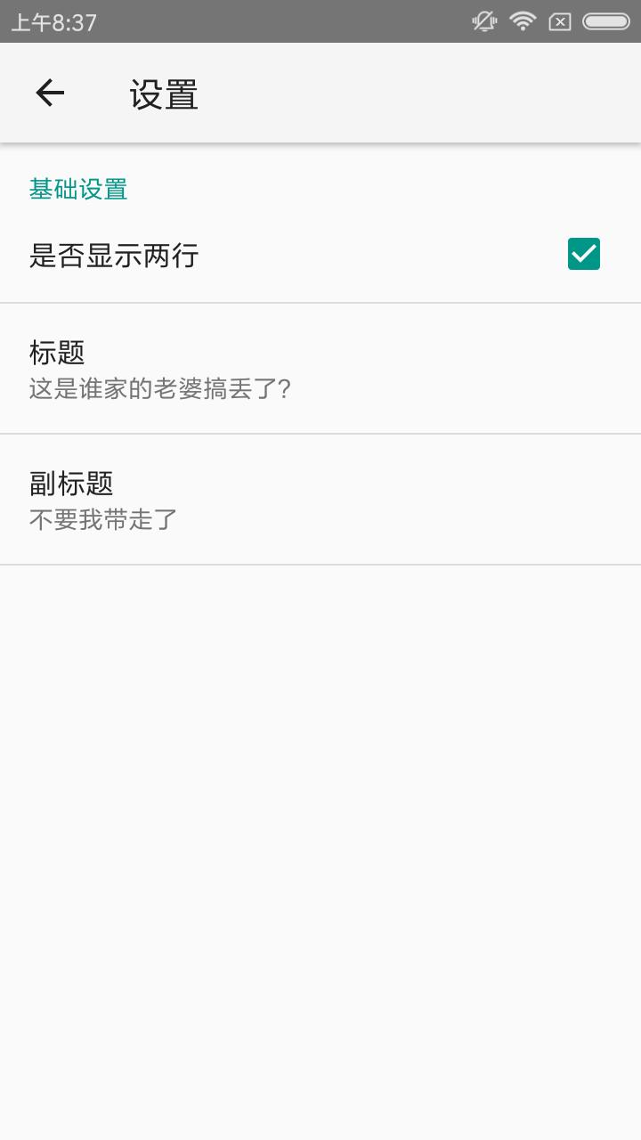 Android每周精品软件推荐(2017.6.22-2017.6.28)图片15