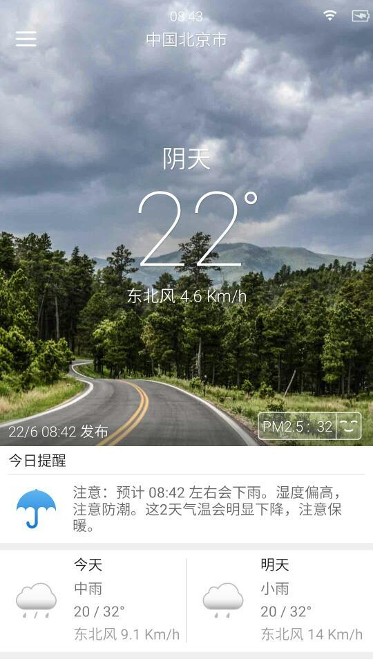 Android每周精品软件推荐(2017.6.22-2017.6.28)图片3