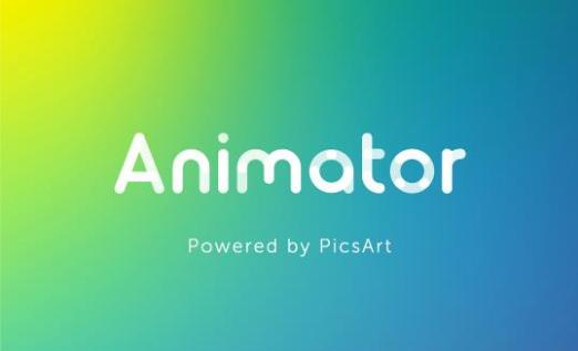 Animator精灵动画怎么样 Animator动画制作功能介绍