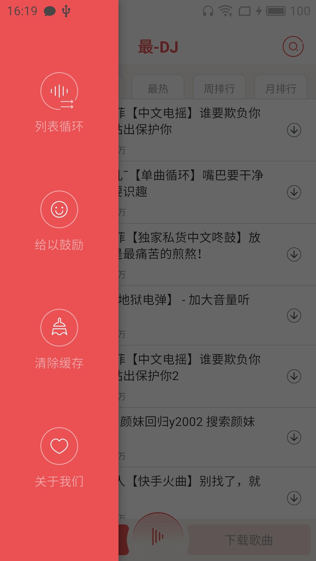 Android每周精品软件推荐(2017.6.22-2017.6.28)图片7