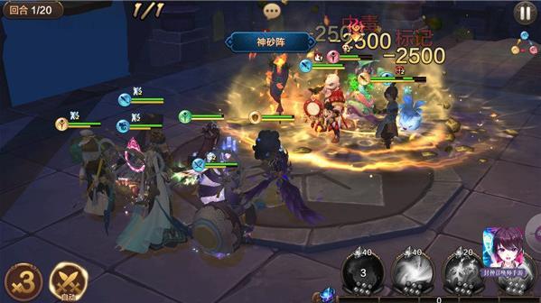 封神召唤师仙人试炼玩法攻略和奖励详解   仙人试炼阵容怎么搭配好