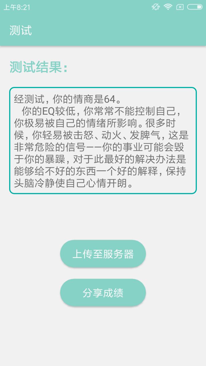 Android每周精品软件推荐(2017.6.29-2017.7.5)图片2