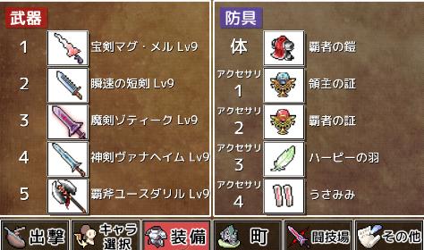 武器投掷RPG2饰品攻略 宝石、吊坠和指轮属性介绍一览