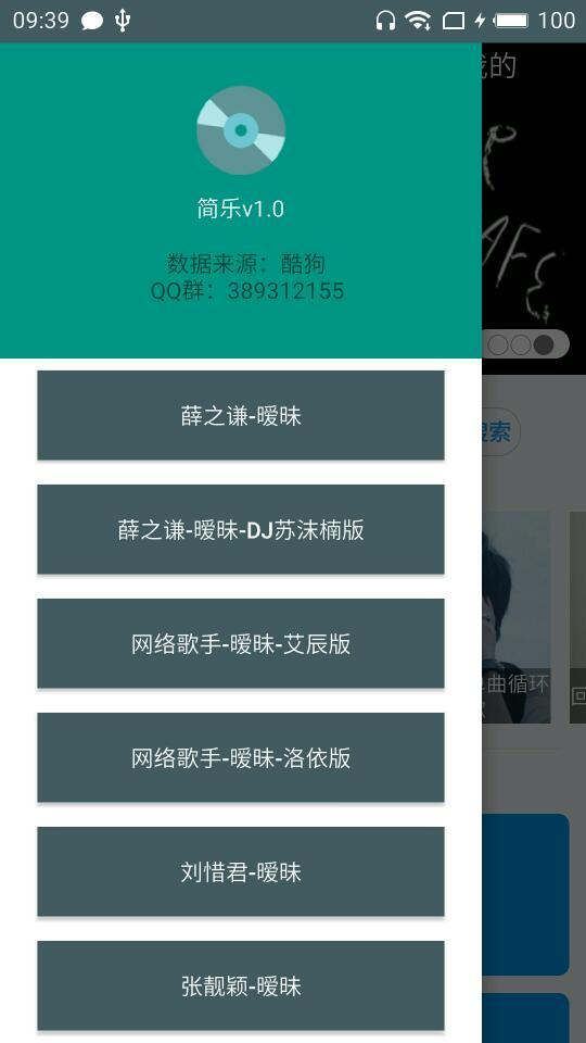 Android每周精品软件推荐(2017.6.29-2017.7.5)图片14