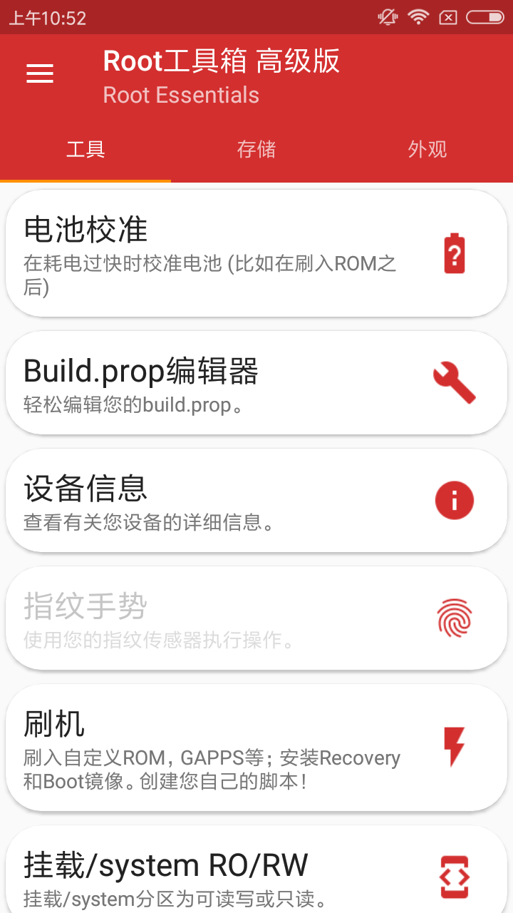Android每周精品软件推荐(2017.6.29-2017.7.5)图片11