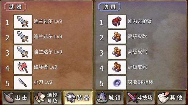 武器投掷RPG2卡皇帝攻略 卡皇帝角色、武器和装备说明