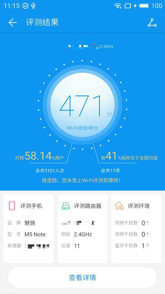 Android每周精品软件推荐(2017.7.6-2017.7.12)图片16