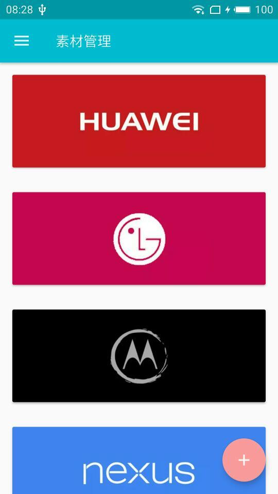 Android每周精品软件推荐(2017.7.6-2017.7.12)图片20
