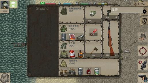 迷你dayz各个小岛通关玩法攻略汇总   僵尸、动物、装备、武器详细介绍