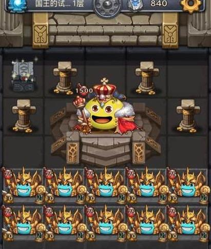 不思议迷宫国王试练通关阵容和流程详细介绍  国王试练怎么过