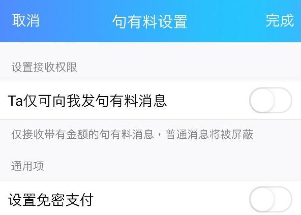 手机QQ句有料在哪儿 QQ句有料怎么没有